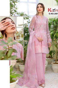 Khayyira Mahgul Salwar Suit Wholesale Catalog 2 Pcs