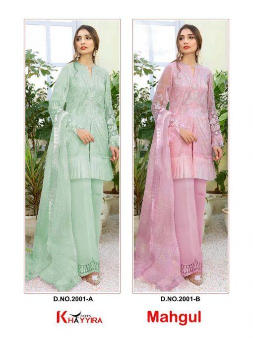 Khayyira Mahgul Salwar Suit Wholesale Catalog 2 Pcs 3 510x680 - Khayyira Mahgul Salwar Suit Wholesale Catalog 2 Pcs