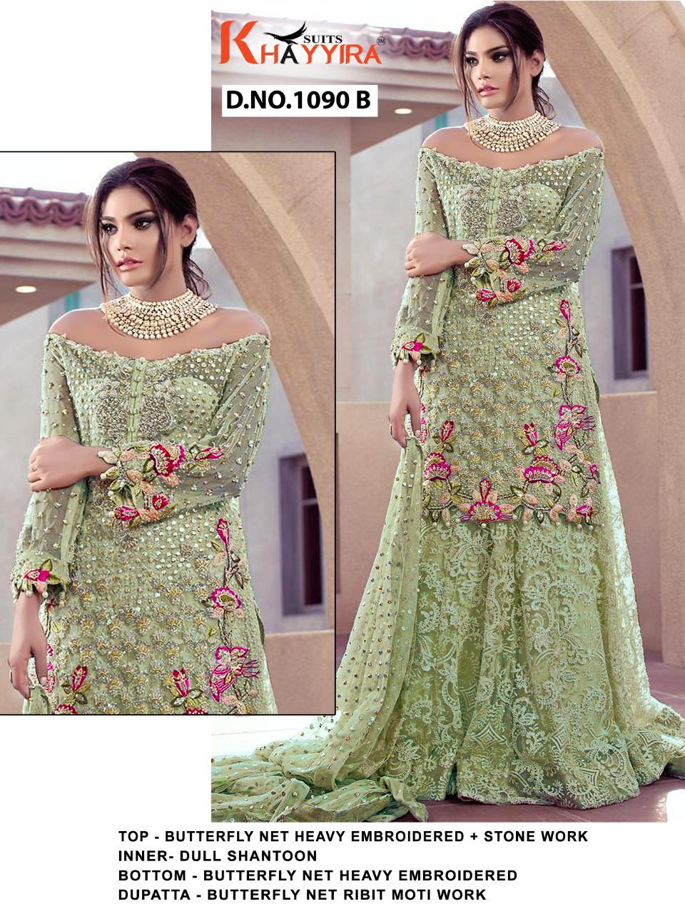 Khayyira Saira D No 1090 Salwar Suit Wholesale Catalog 4 Pcs 1 - Khayyira Saira D No 1090 Salwar Suit Wholesale Catalog 4 Pcs