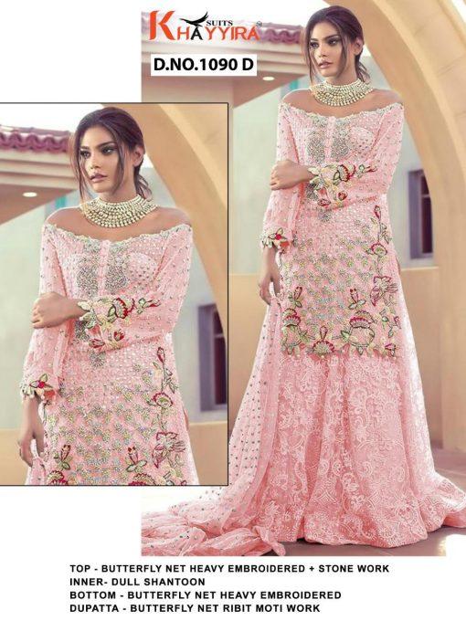 Khayyira Saira D No 1090 Salwar Suit Wholesale Catalog 4 Pcs 4 510x680 - Khayyira Saira D No 1090 Salwar Suit Wholesale Catalog 4 Pcs