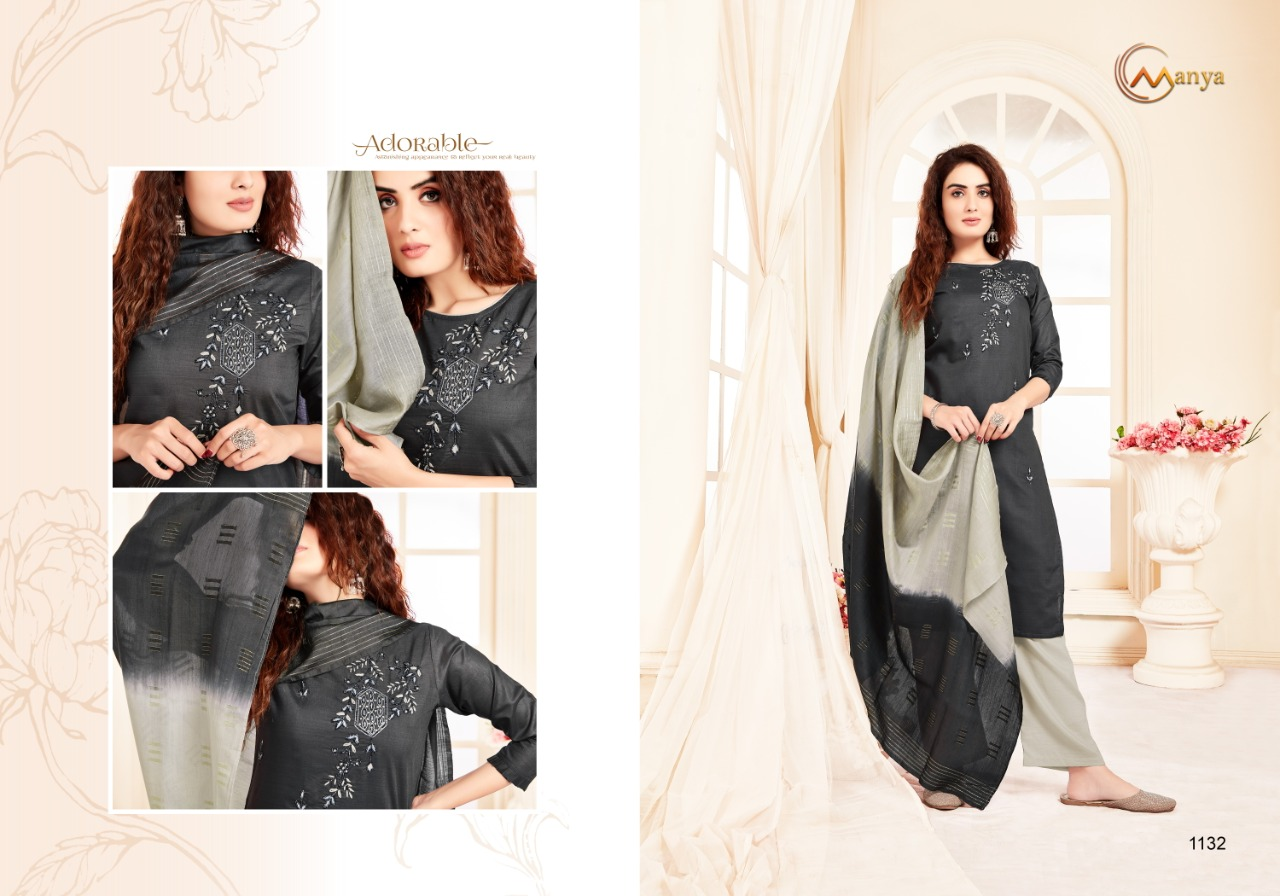 Manya Sunshine Kurti with Dupatta Bottom Wholesale Catalog 6 Pcs 3 - Manya Sunshine Kurti with Dupatta Bottom Wholesale Catalog 6 Pcs