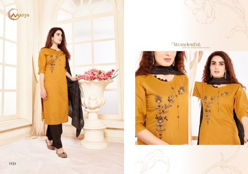 Manya Sunshine Kurti with Dupatta Bottom Wholesale Catalog 6 Pcs 5 510x357 - Manya Sunshine Kurti with Dupatta Bottom Wholesale Catalog 6 Pcs