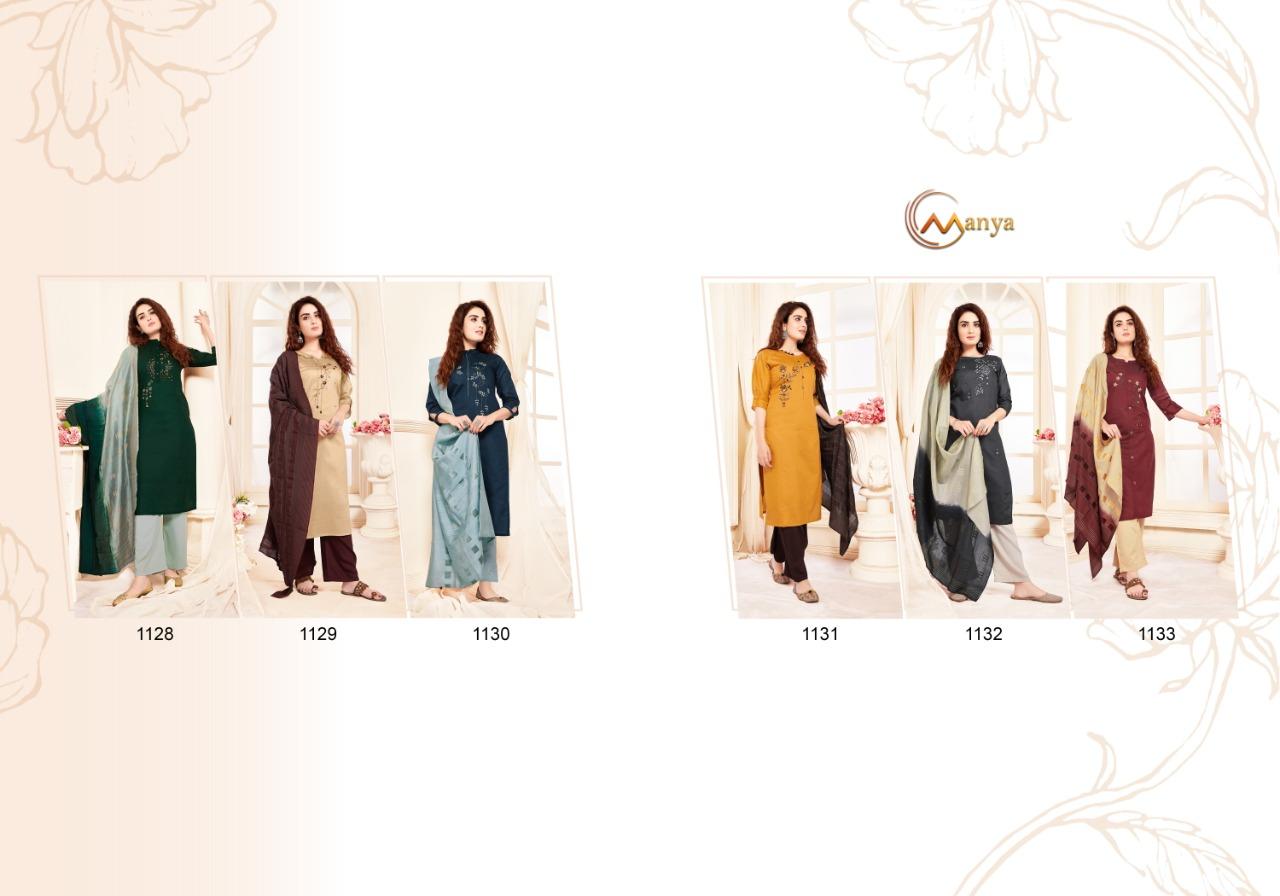 Manya Sunshine Kurti with Dupatta Bottom Wholesale Catalog 6 Pcs 7 - Manya Sunshine Kurti with Dupatta Bottom Wholesale Catalog 6 Pcs
