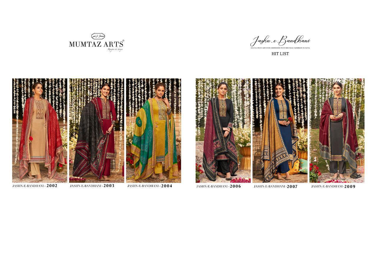 Mumtaz Arts Jashn E Bandhani Hit List Salwar Suit Wholesale Catalog 6 Pcs 7 - Mumtaz Arts Jashn E Bandhani Hit List Salwar Suit Wholesale Catalog 6 Pcs