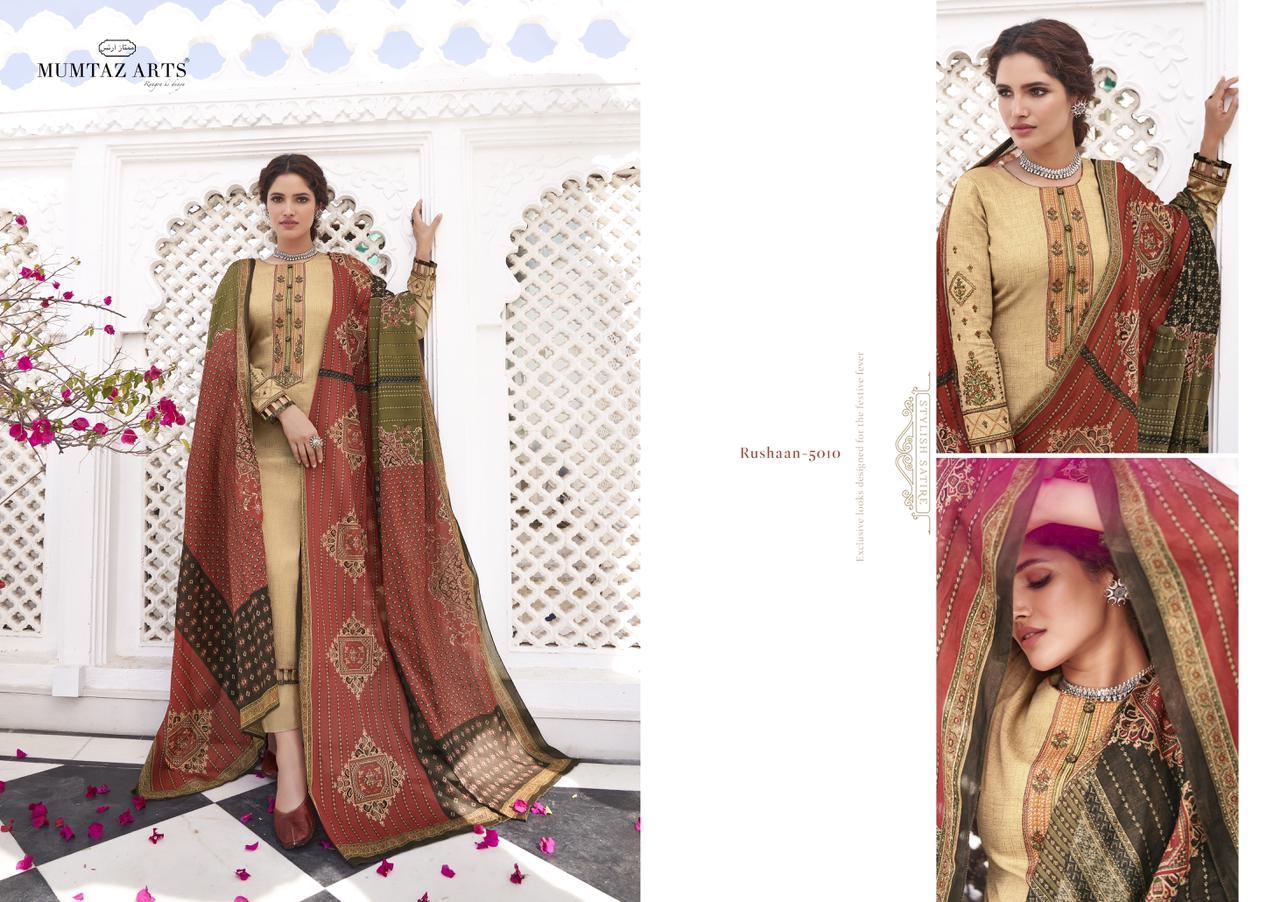 Mumtaz Arts Rushaan Salwar Suit Wholesale Catalog 10 Pcs 15 - Mumtaz Arts Rushaan Salwar Suit Wholesale Catalog 10 Pcs