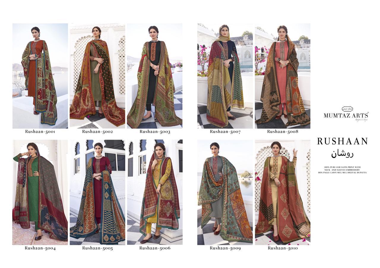 Mumtaz Arts Rushaan Salwar Suit Wholesale Catalog 10 Pcs 17 - Mumtaz Arts Rushaan Salwar Suit Wholesale Catalog 10 Pcs