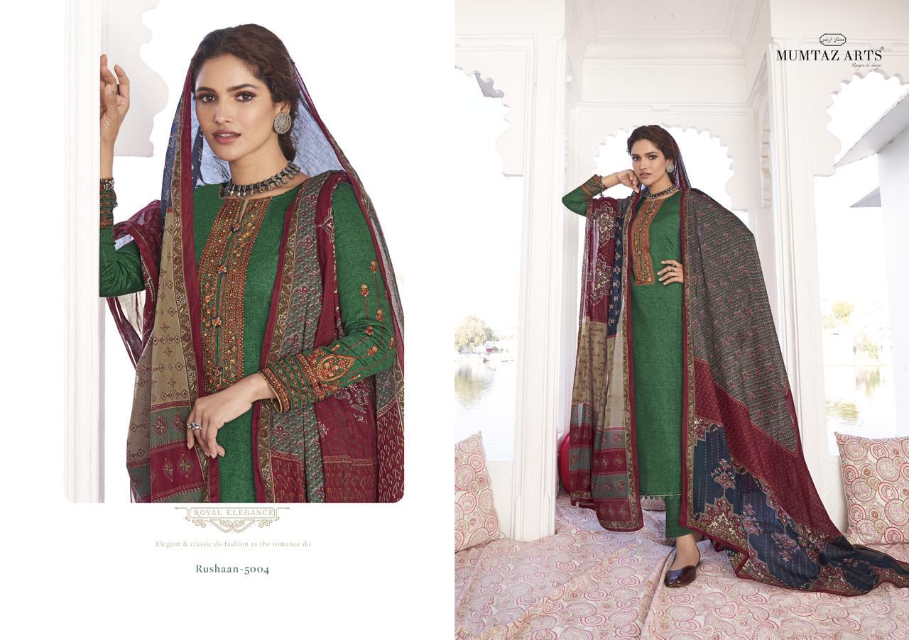 Mumtaz Arts Rushaan Salwar Suit Wholesale Catalog 10 Pcs 7 - Mumtaz Arts Rushaan Salwar Suit Wholesale Catalog 10 Pcs