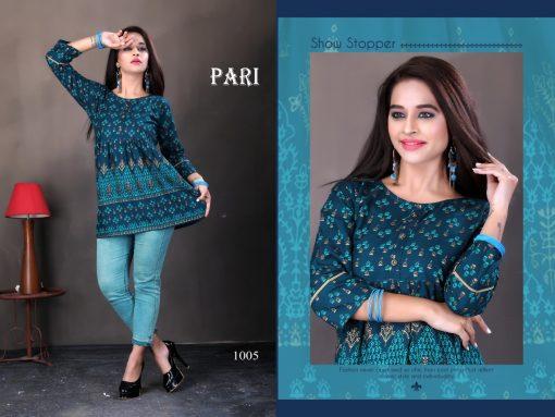 Pari Short Tops Wholesale Catalog 8 Pcs 7 510x383 - Pari Short Tops Wholesale Catalog 8 Pcs