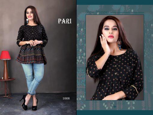 Pari Short Tops Wholesale Catalog 8 Pcs 9 510x383 - Pari Short Tops Wholesale Catalog 8 Pcs