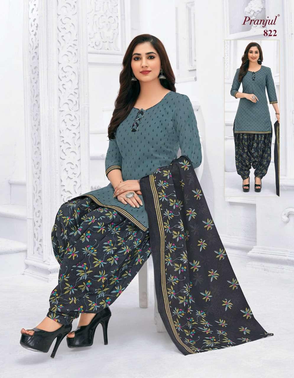 Pranjul 3XL Priyanka Vol 8 A Readymade Suit Wholesale Catalog 15 Pcs 12 - Pranjul 3XL Priyanka Vol 8 A Readymade Suit Wholesale Catalog 15 Pcs