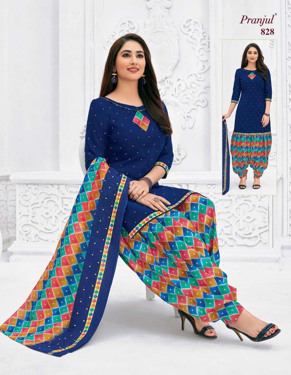 Pranjul 3XL Priyanka Vol 8 A Readymade Suit Wholesale Catalog 15 Pcs 15 - Pranjul 3XL Priyanka Vol 8 A Readymade Suit Wholesale Catalog 15 Pcs