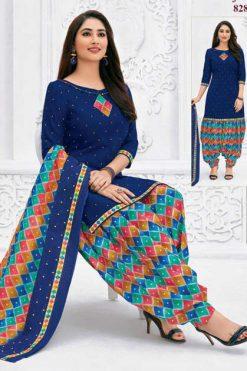 Pranjul 3XL Priyanka Vol 8 A Readymade Suit Wholesale Catalog 15 Pcs