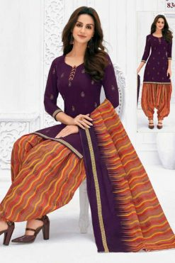 Pranjul 3XL Priyanka Vol 8 B Readymade Suit Wholesale Catalog 15 Pcs