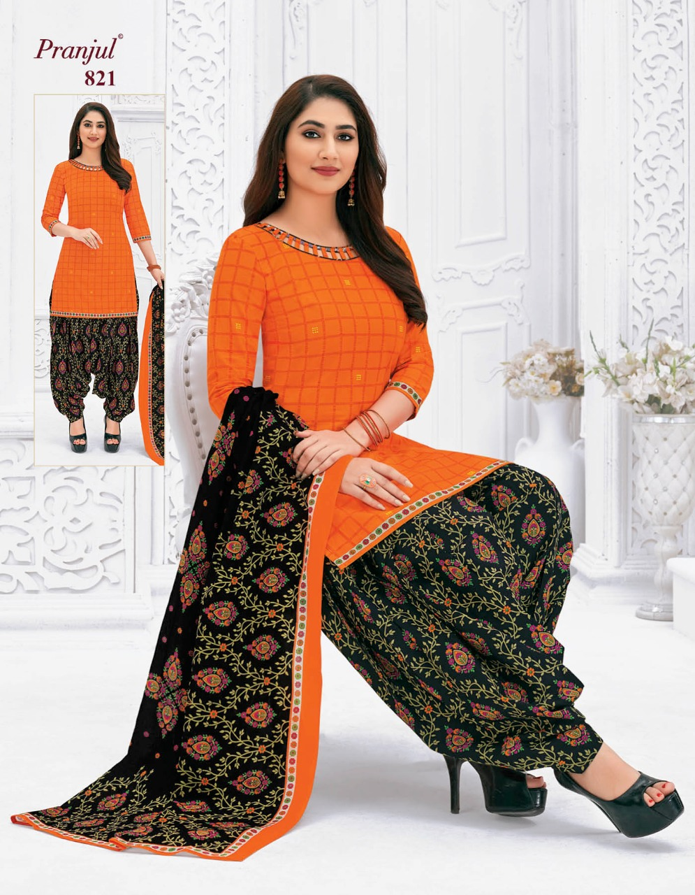 Pranjul Priyanka Vol 8 A Readymade Suit Wholesale Catalog 15 Pcs 10 - Pranjul Priyanka Vol 8 A Readymade Suit Wholesale Catalog 15 Pcs