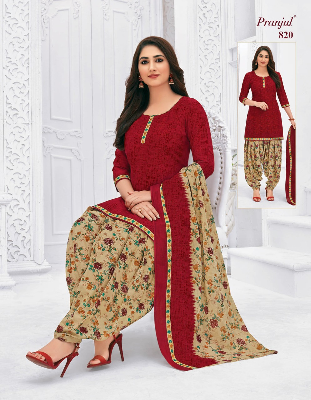 Pranjul Priyanka Vol 8 A Readymade Suit Wholesale Catalog 15 Pcs 9 - Pranjul Priyanka Vol 8 A Readymade Suit Wholesale Catalog 15 Pcs