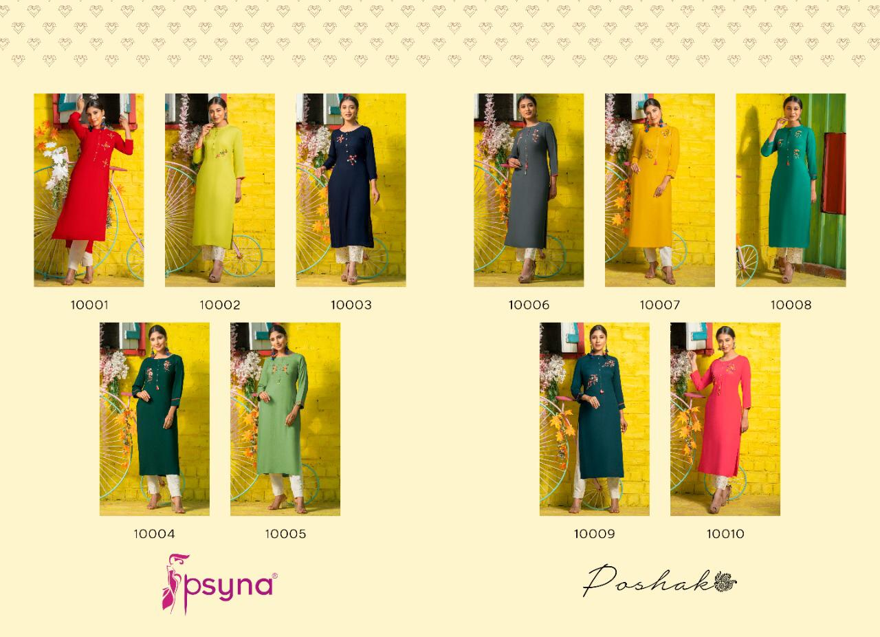 Psyna Poshak Vol 10 Kurti Wholesale Catalog 10 Pcs 13 - Psyna Poshak Vol 10 Kurti Wholesale Catalog 10 Pcs
