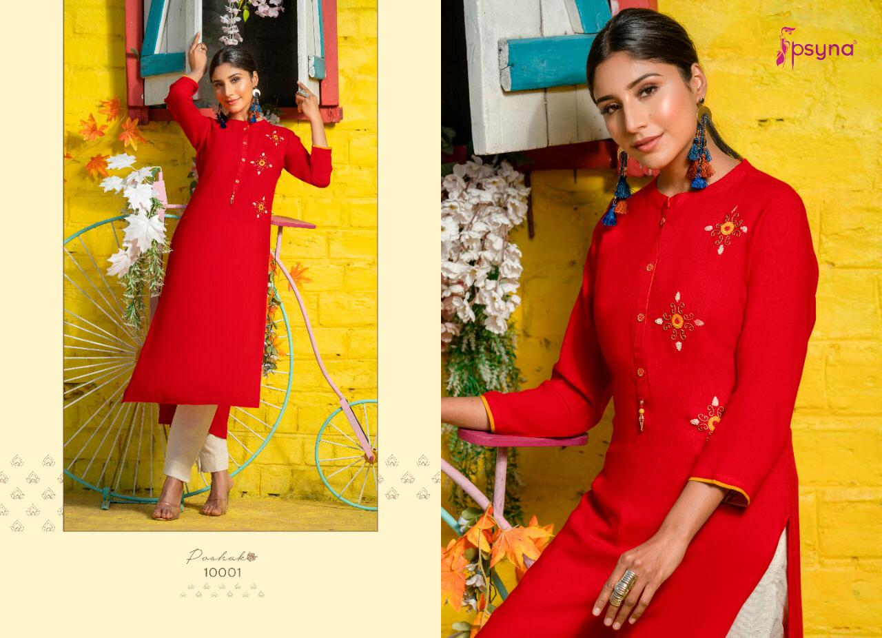 Psyna Poshak Vol 10 Kurti Wholesale Catalog 10 Pcs 2 - Psyna Poshak Vol 10 Kurti Wholesale Catalog 10 Pcs