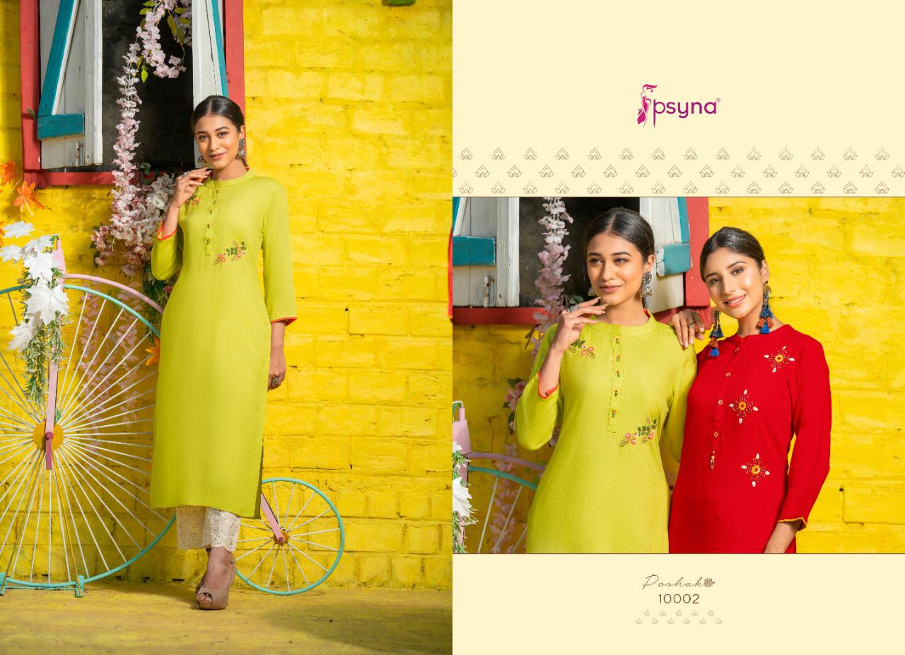 Psyna Poshak Vol 10 Kurti Wholesale Catalog 10 Pcs 3 - Psyna Poshak Vol 10 Kurti Wholesale Catalog 10 Pcs