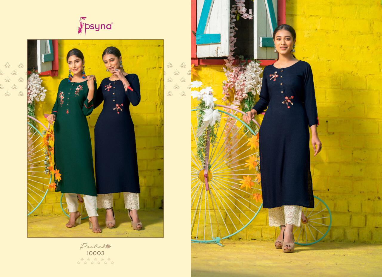 Psyna Poshak Vol 10 Kurti Wholesale Catalog 10 Pcs 4 - Psyna Poshak Vol 10 Kurti Wholesale Catalog 10 Pcs