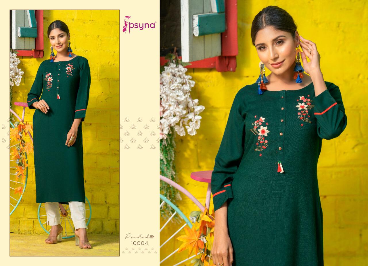 Psyna Poshak Vol 10 Kurti Wholesale Catalog 10 Pcs 5 - Psyna Poshak Vol 10 Kurti Wholesale Catalog 10 Pcs