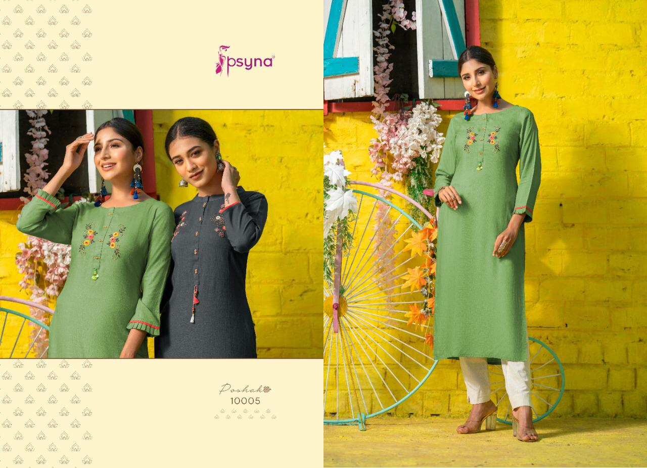 Psyna Poshak Vol 10 Kurti Wholesale Catalog 10 Pcs 6 - Psyna Poshak Vol 10 Kurti Wholesale Catalog 10 Pcs
