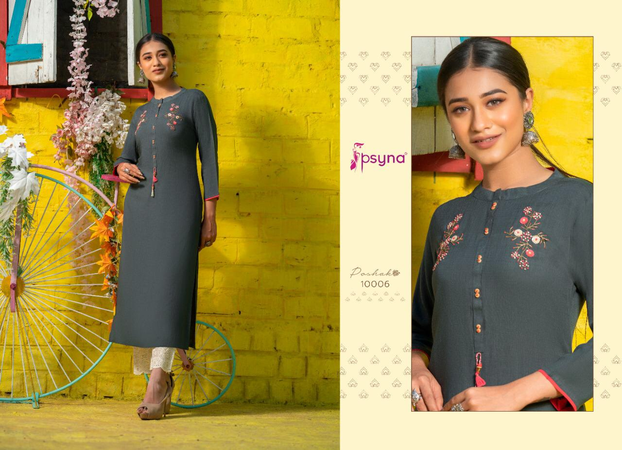 Psyna Poshak Vol 10 Kurti Wholesale Catalog 10 Pcs 8 - Psyna Poshak Vol 10 Kurti Wholesale Catalog 10 Pcs
