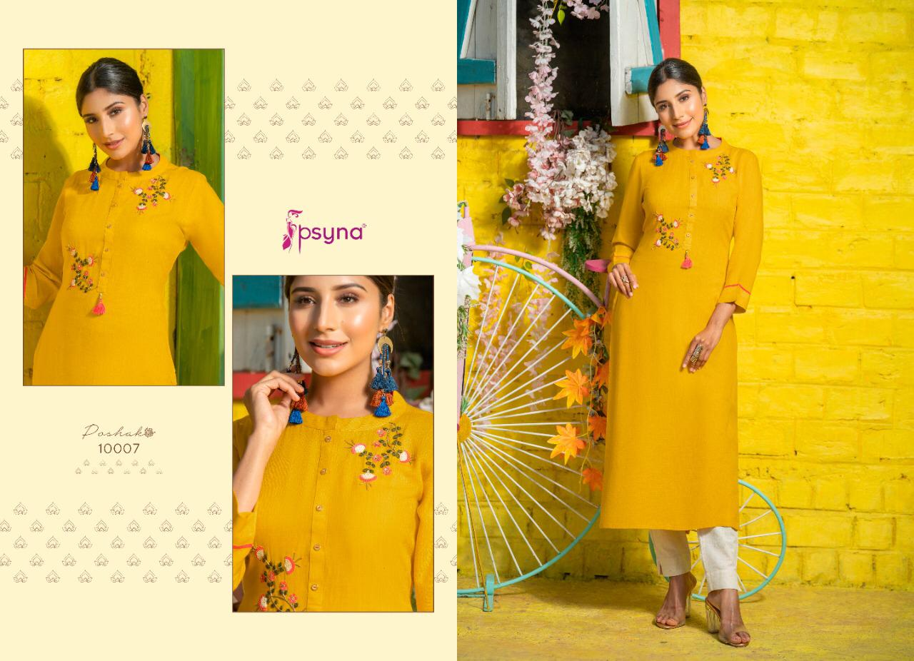 Psyna Poshak Vol 10 Kurti Wholesale Catalog 10 Pcs 9 - Psyna Poshak Vol 10 Kurti Wholesale Catalog 10 Pcs