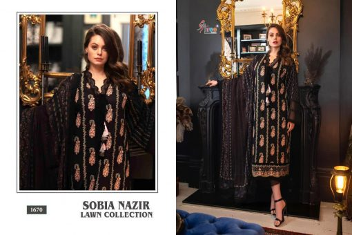 Shree Fabs Sobia Nazir Lawn Collection Salwar Suit Wholesale Catalog 5 Pcs 4 510x340 - Shree Fabs Sobia Nazir Lawn Collection Salwar Suit Wholesale Catalog 5 Pcs
