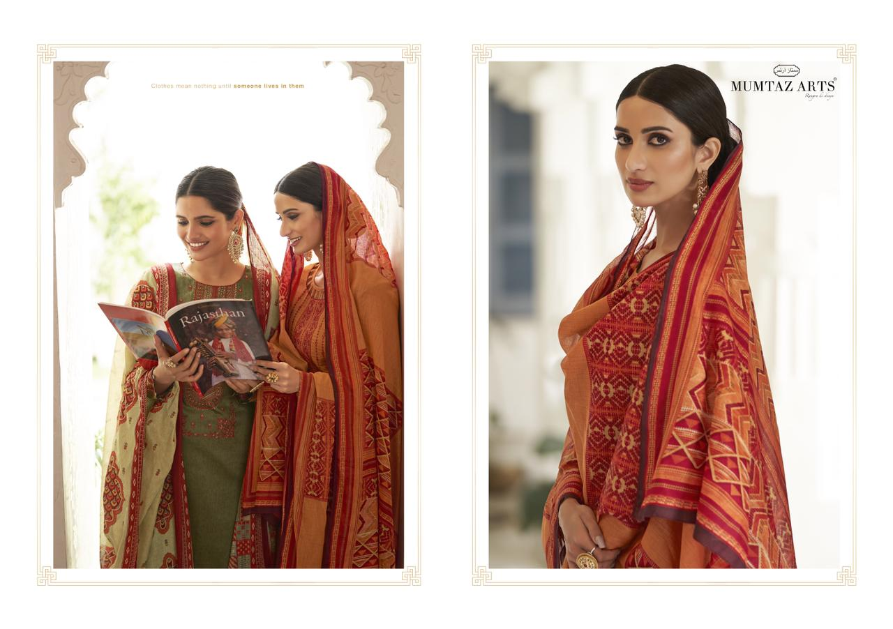 Mumtaz Arts Muraad Salwar Suit Wholesale Catalog 10 Pcs 11 - Mumtaz Arts Muraad Salwar Suit Wholesale Catalog 10 Pcs