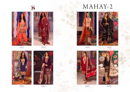 Deepsy Mahey Vol 2 Salwar Suit Wholesale Catalog 8 Pcs 11 510x360 - Deepsy Mahey Vol 2 Salwar Suit Wholesale Catalog 8 Pcs