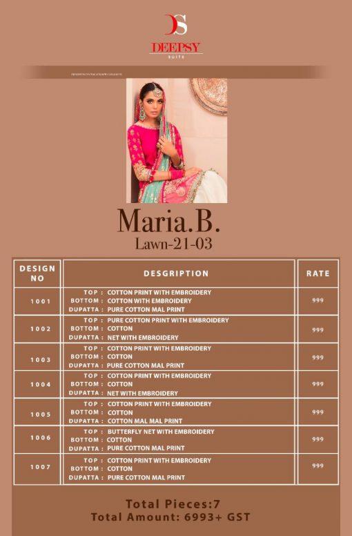 Deepsy Maria B Lawn 21 Vol 3 Salwar Suit Wholesale Catalog 7 Pcs 10 510x776 - Deepsy Maria B Lawn 21 Vol 3 Salwar Suit Wholesale Catalog 7 Pcs