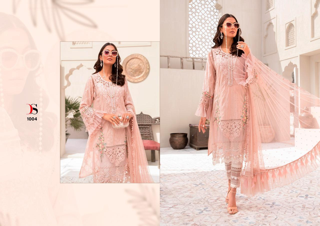 Deepsy Maria B Lawn 21 Vol 3 Salwar Suit Wholesale Catalog 7 Pcs 7 - Deepsy Maria B Lawn 21 Vol 3 Salwar Suit Wholesale Catalog 7 Pcs