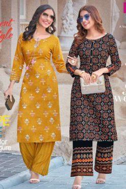 Diya Trends Biba's Vol 9 by Kajal Style Kurti with Palazzo Pant Wholesale Catalog 14 Pcs