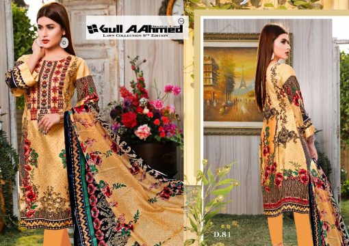 Gull AAhmed Vol 9 Lawn Colletion Salwar Suit Wholesale Catalog 10 Pcs 11 510x360 - Gull AAhmed Vol 9 Lawn Colletion Salwar Suit Wholesale Catalog 10 Pcs