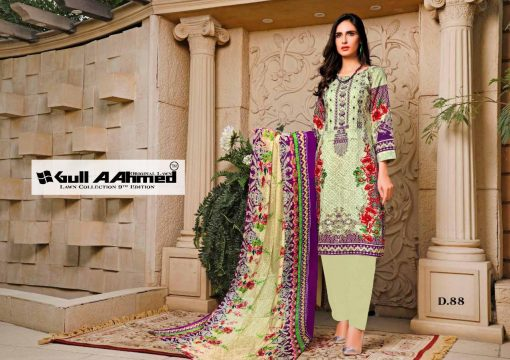 Gull AAhmed Vol 9 Lawn Colletion Salwar Suit Wholesale Catalog 10 Pcs 7 510x360 - Gull AAhmed Vol 9 Lawn Colletion Salwar Suit Wholesale Catalog 10 Pcs