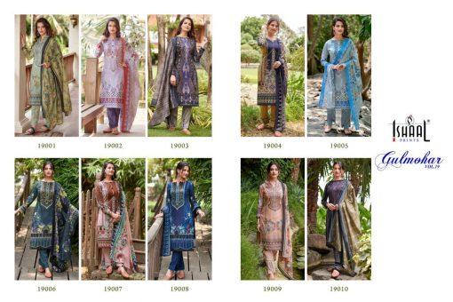 Ishaal Gulmohar Vol 19 Salwar Suit Wholesale Catalog 10 Pcs 14 510x340 - Ishaal Gulmohar Vol 19 Salwar Suit Wholesale Catalog 10 Pcs