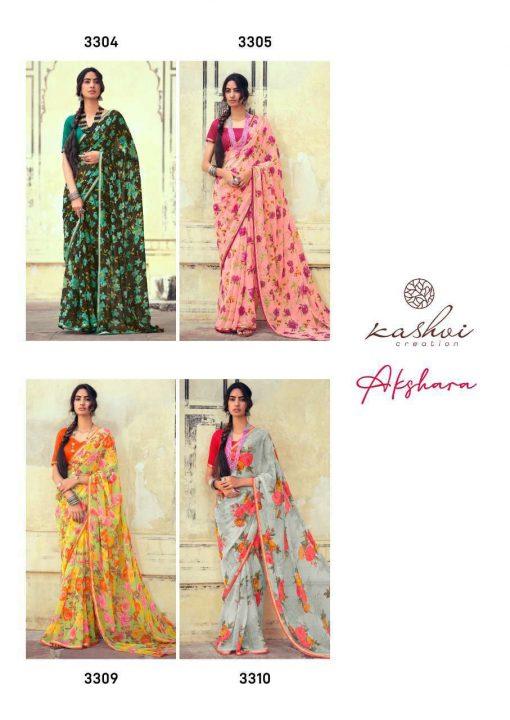 Kashvi Akshara by Lt Fabrics Saree Sari Wholesale Catalog 10 Pcs 2SF 510x720 - Kashvi Akshara by Lt Fabrics Saree Sari Wholesale Catalog 10 Pcs