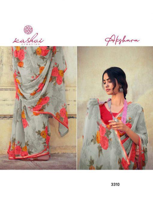 Kashvi Akshara by Lt Fabrics Saree Sari Wholesale Catalog 10 Pcs 5SF 510x720 - Kashvi Akshara by Lt Fabrics Saree Sari Wholesale Catalog 10 Pcs
