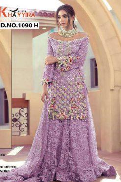 Khayyira Saira Vol 2 Salwar Suit Wholesale Catalog 4 Pcs