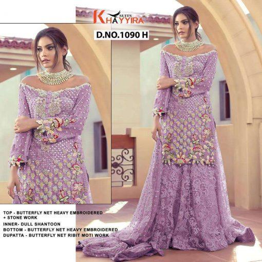 Khayyira Saira Vol 2 Salwar Suit Wholesale Catalog 4 Pcs 5 510x510 - Khayyira Saira Vol 2 Salwar Suit Wholesale Catalog 4 Pcs