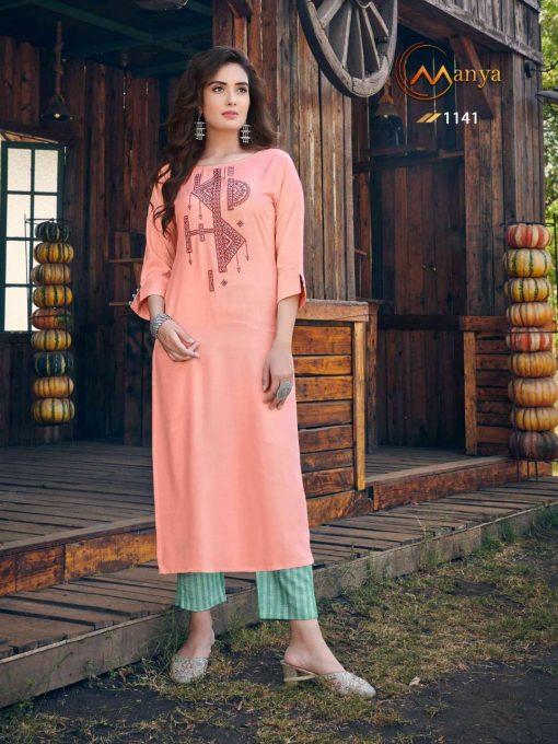 Manya Glory Kurti with Pant Wholesale Catalog 6 Pcs 7 510x680 - Manya Glory Kurti with Pant Wholesale Catalog 6 Pcs
