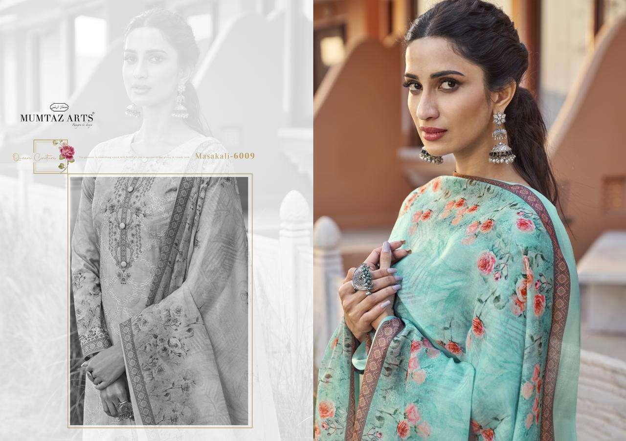 Mumtaz Arts Masakali Salwar Suit Wholesale Catalog 10 Pcs 13 - Mumtaz Arts Masakali Salwar Suit Wholesale Catalog 10 Pcs