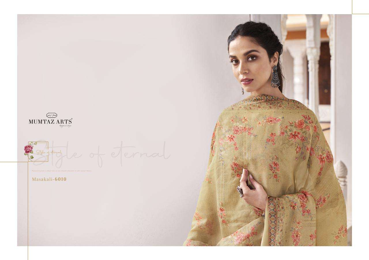 Mumtaz Arts Masakali Salwar Suit Wholesale Catalog 10 Pcs 14 - Mumtaz Arts Masakali Salwar Suit Wholesale Catalog 10 Pcs
