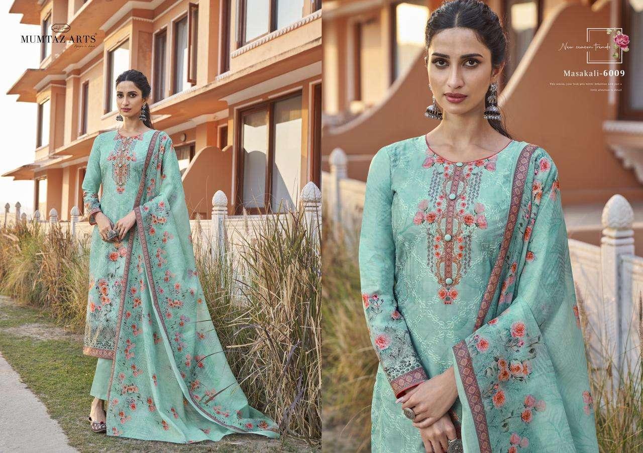 Mumtaz Arts Masakali Salwar Suit Wholesale Catalog 10 Pcs 3 - Mumtaz Arts Masakali Salwar Suit Wholesale Catalog 10 Pcs