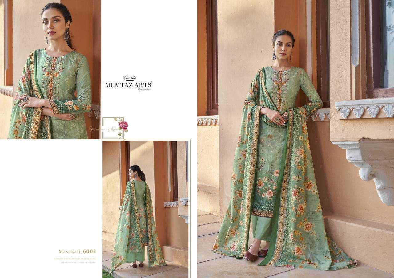 Mumtaz Arts Masakali Salwar Suit Wholesale Catalog 10 Pcs 9 - Mumtaz Arts Masakali Salwar Suit Wholesale Catalog 10 Pcs