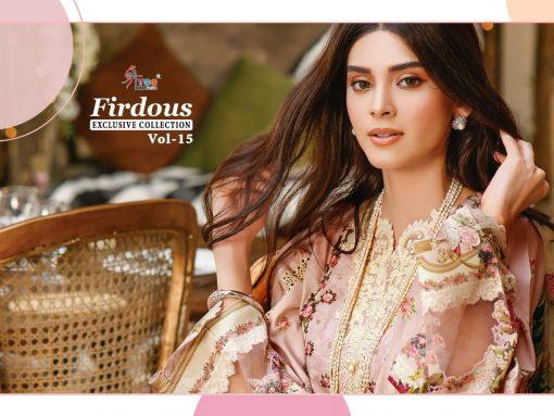 Shree Fabs Firdous Exclusive Collection Vol 15 Salwar Suit Wholesale Catalog 10 Pcs 15 510x383 - Shree Fabs Firdous Exclusive Collection Vol 15 Salwar Suit Wholesale Catalog 10 Pcs