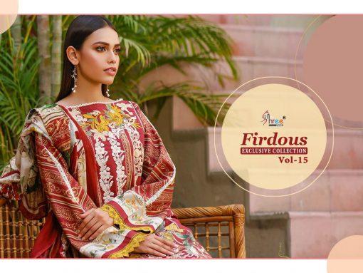 Shree Fabs Firdous Exclusive Collection Vol 15 Salwar Suit Wholesale Catalog 10 Pcs 18 510x383 - Shree Fabs Firdous Exclusive Collection Vol 15 Salwar Suit Wholesale Catalog 10 Pcs