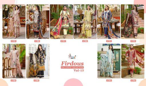 Shree Fabs Firdous Exclusive Collection Vol 15 Salwar Suit Wholesale Catalog 10 Pcs 20 510x300 - Shree Fabs Firdous Exclusive Collection Vol 15 Salwar Suit Wholesale Catalog 10 Pcs