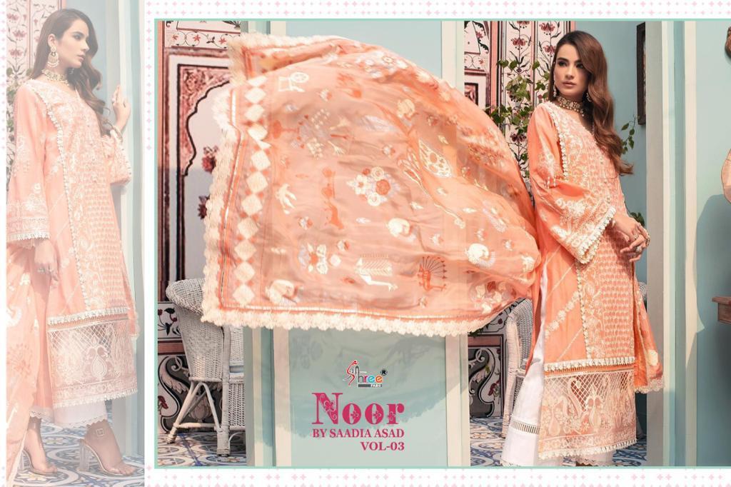 Shree Fabs Noor By Saadia Asad Vol 3 Salwar Suit Wholesale Catalog 5 Pcs 11 - Shree Fabs Noor By Saadia Asad Vol 3 Salwar Suit Wholesale Catalog 5 Pcs