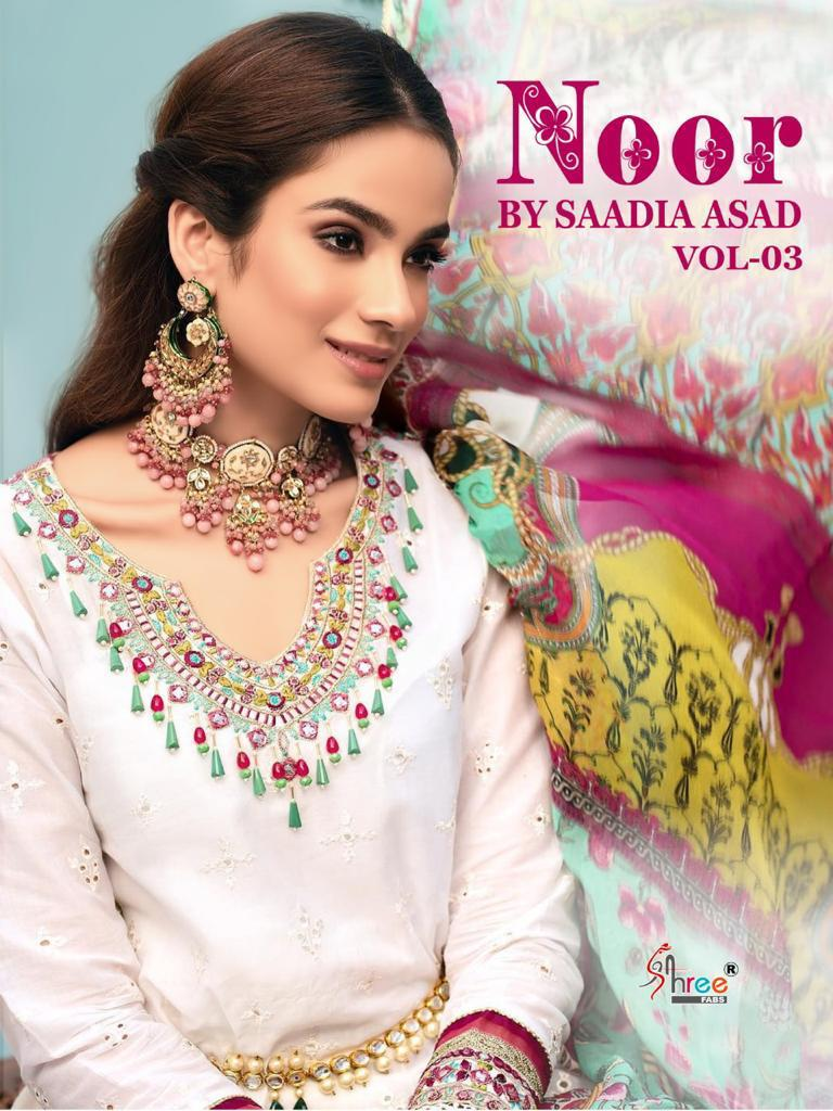 Shree Fabs Noor By Saadia Asad Vol 3 Salwar Suit Wholesale Catalog 5 Pcs 13 - Shree Fabs Noor By Saadia Asad Vol 3 Salwar Suit Wholesale Catalog 5 Pcs